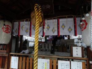 御金神社社殿