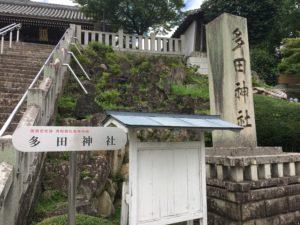 多田神社階段1