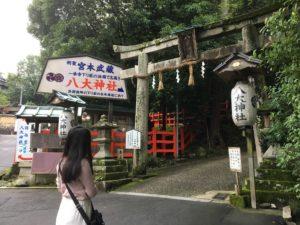 八大神社鳥居2