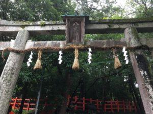 八大神社鳥居