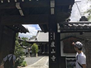 蘆山寺山門