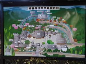 楊谷寺境内全景図