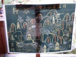 楊谷寺庭園説明図