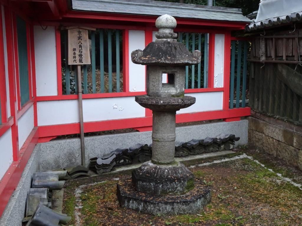 薭田野神社京式八角石燈籠