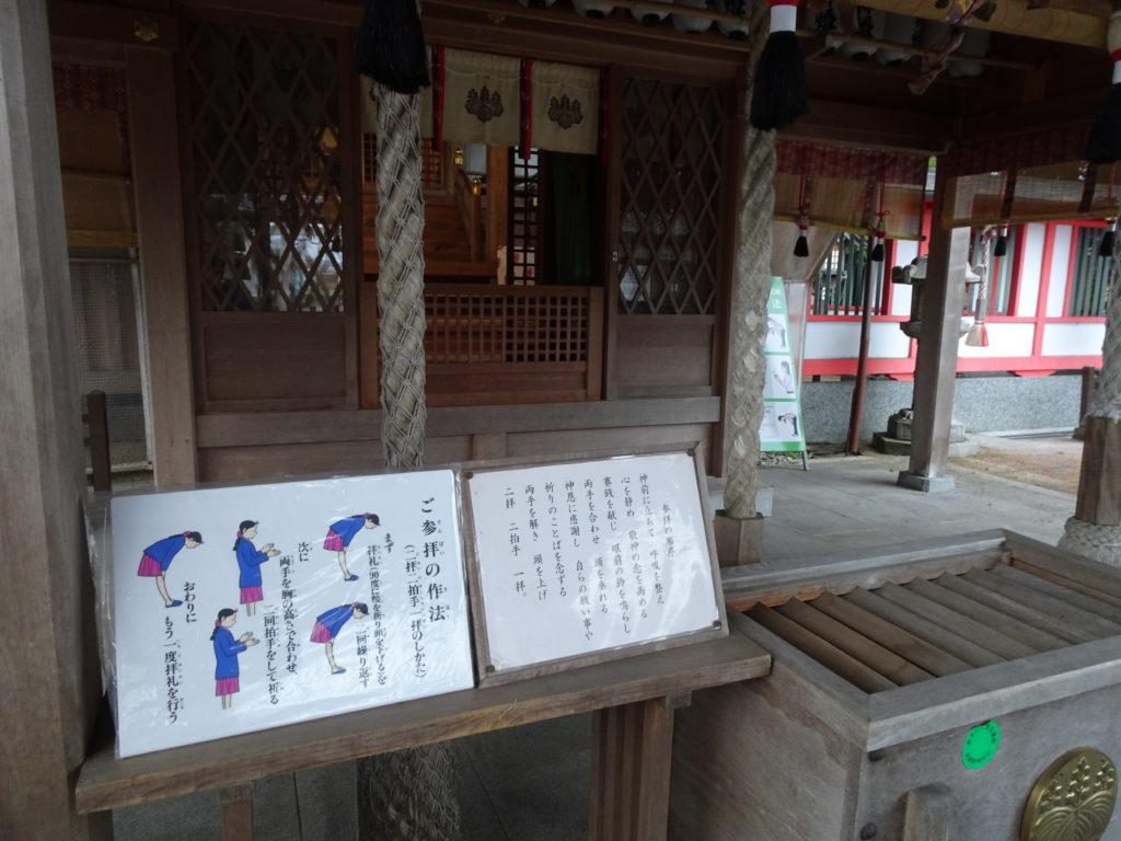 薭田野神社本殿2