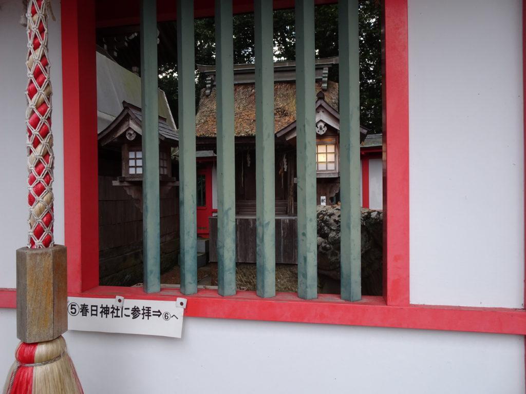 薭田野神社春日神社