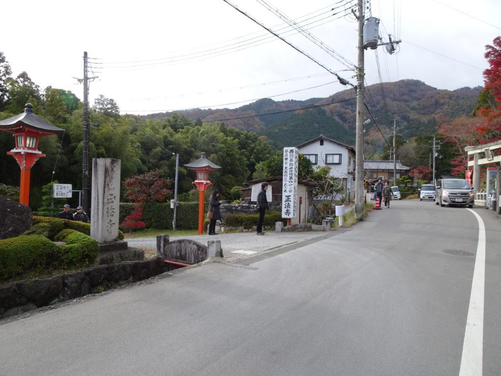 正法寺入口
