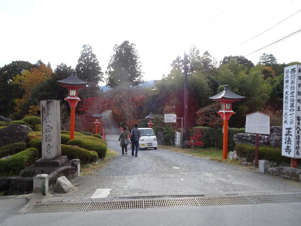 正法寺入口2
