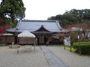 大原野神社社務所