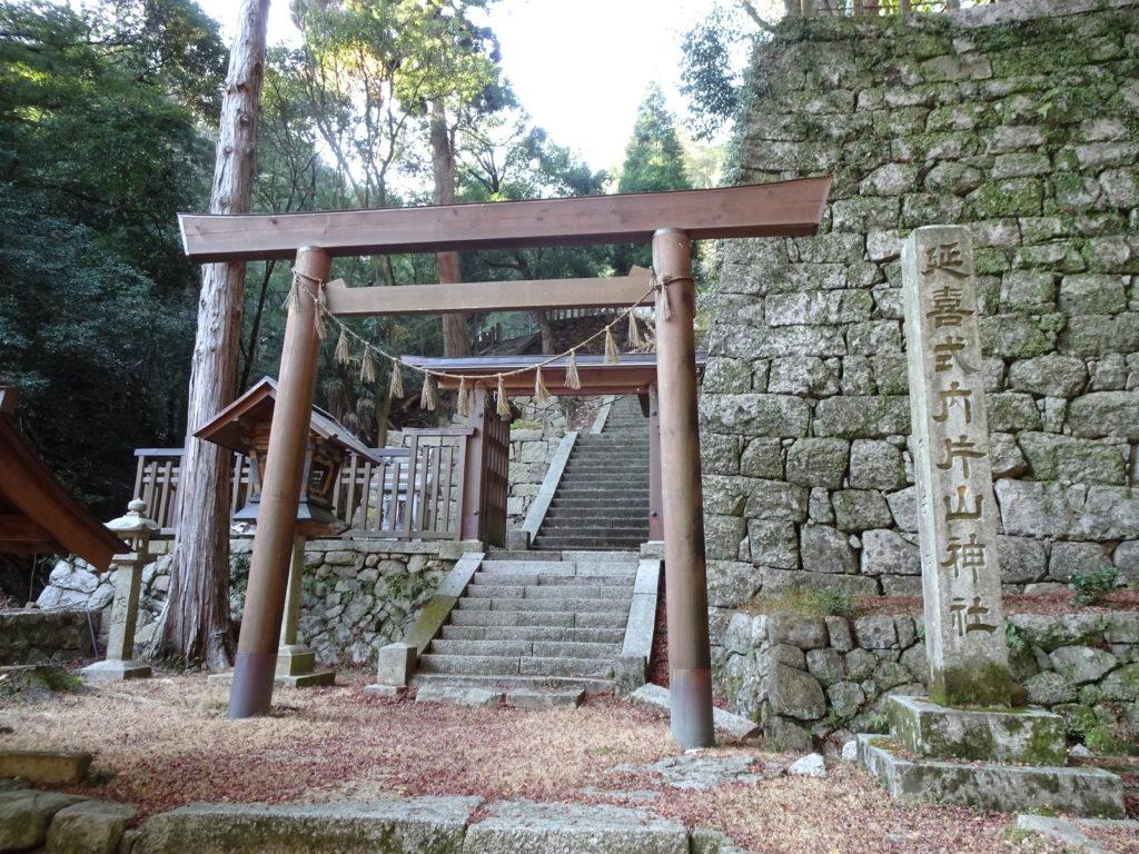 片山神社一の鳥居