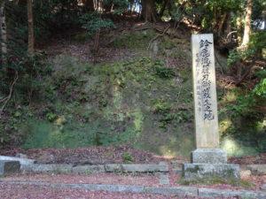 片山神社鈴鹿流薙刀術発生之地碑