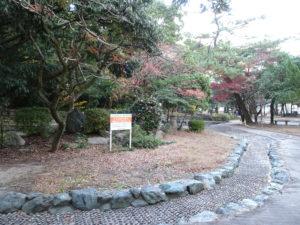 鵜森神社鵜の森公園