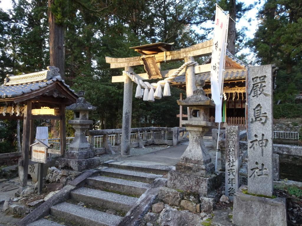 生身天満宮厳島神社1