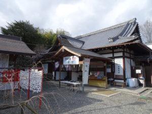 平野神社社務所