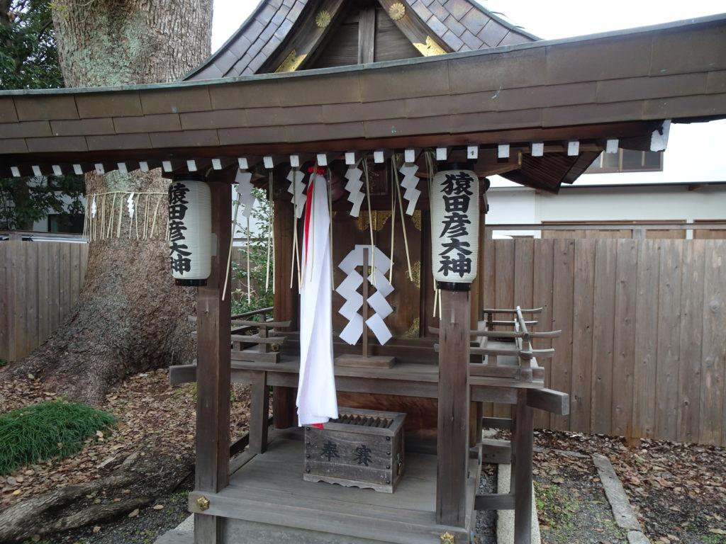 平野神社末社・猿田彦神社2