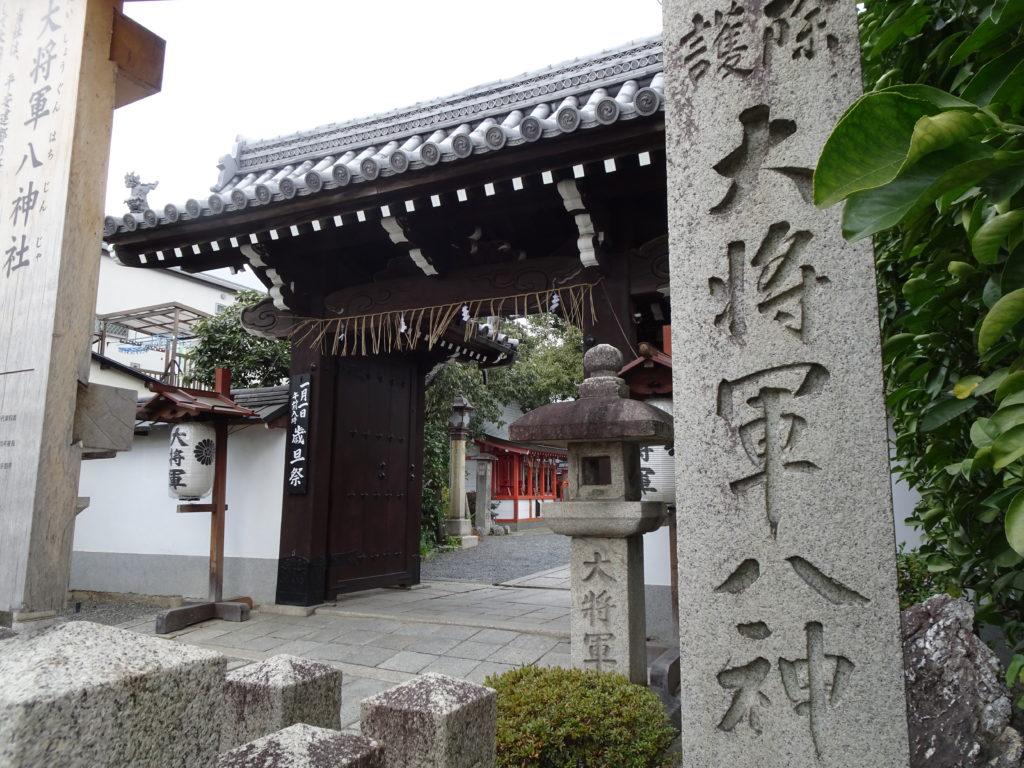 大将軍八神社一の鳥居2