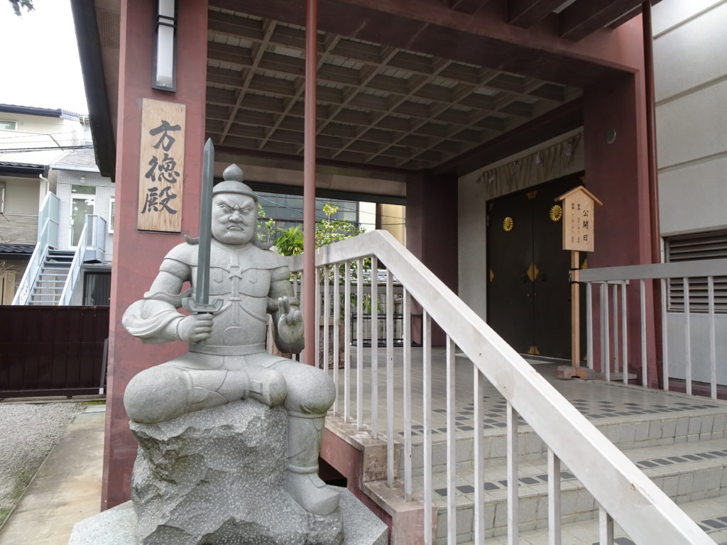 大将軍八神社方徳殿