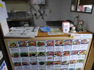 山田コロッケ店3