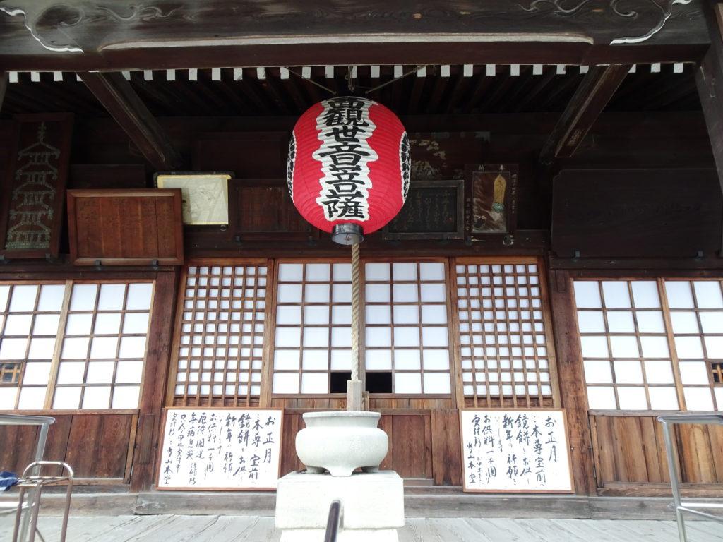 東向観音寺本堂