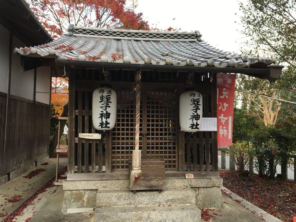 薭田野神社ゑびす神社