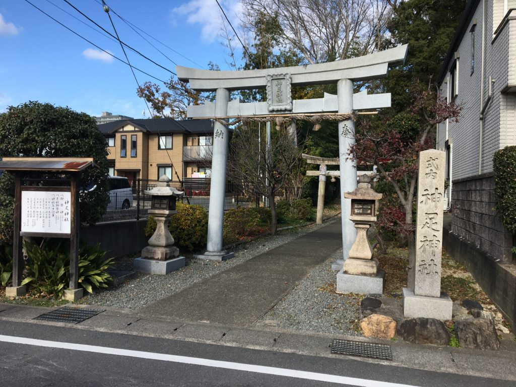 神足神社一の鳥居