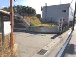 神足神社駐車場入口