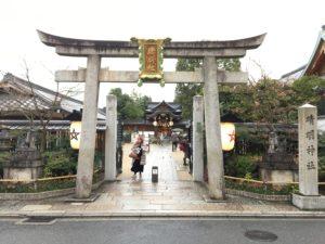 晴明神社二の鳥居