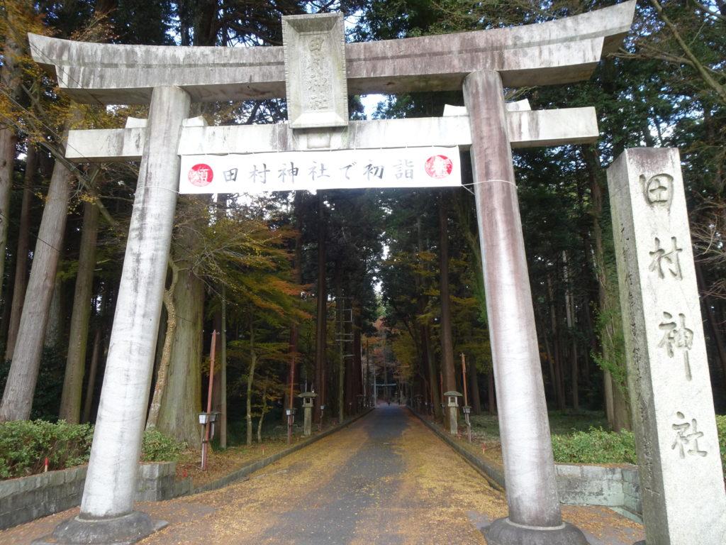 田村神社一の鳥居2