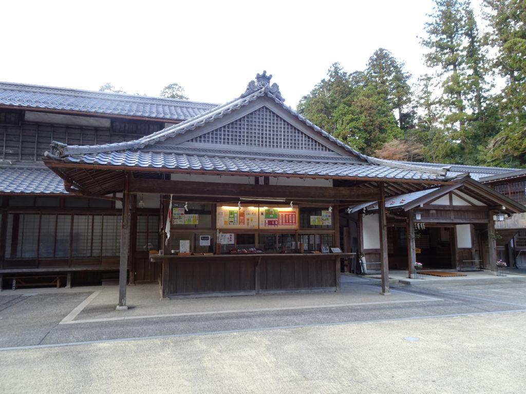 田村神社社務所