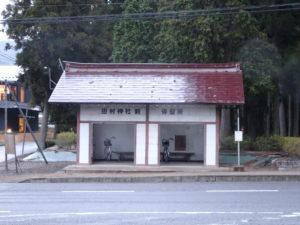 田村神社バス停