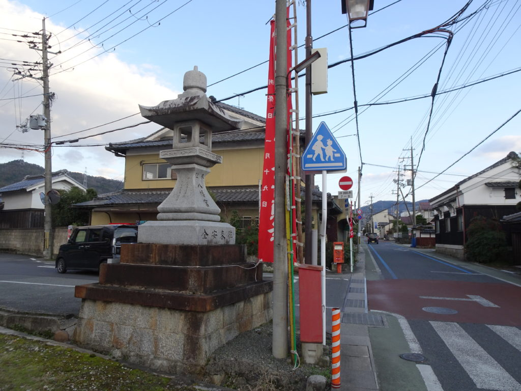 篠村八幡宮石燈籠