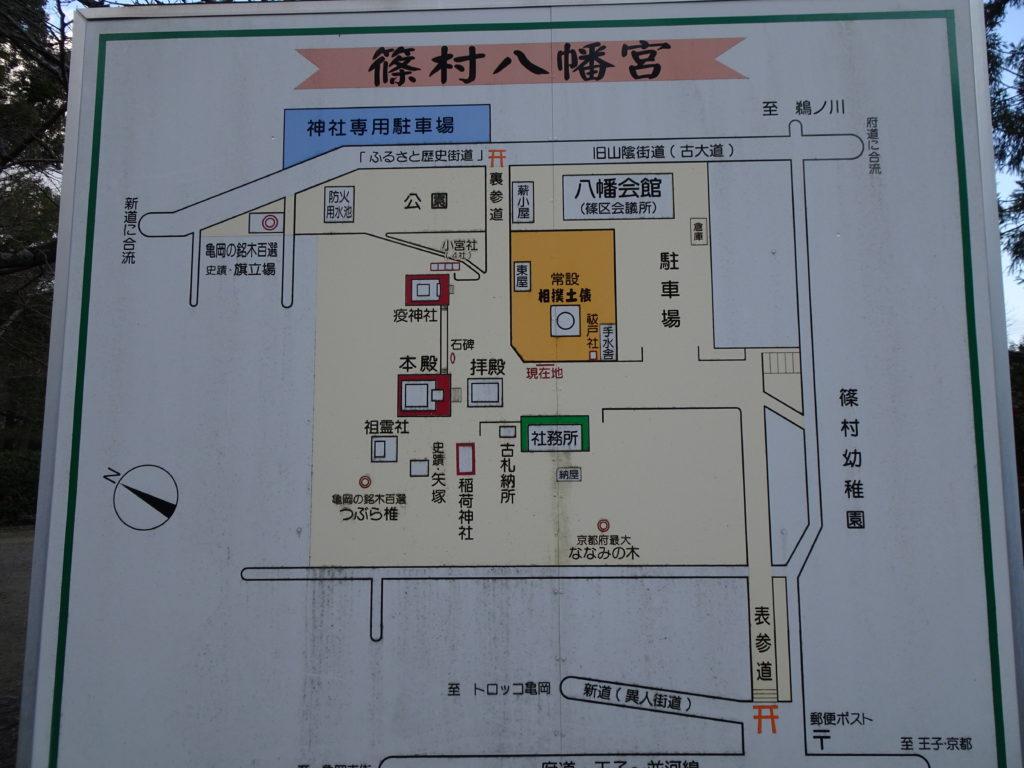 篠村八幡宮境内見取り図