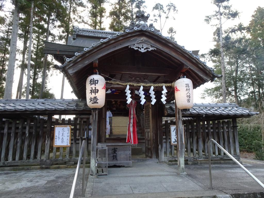 篠村八幡宮本殿
