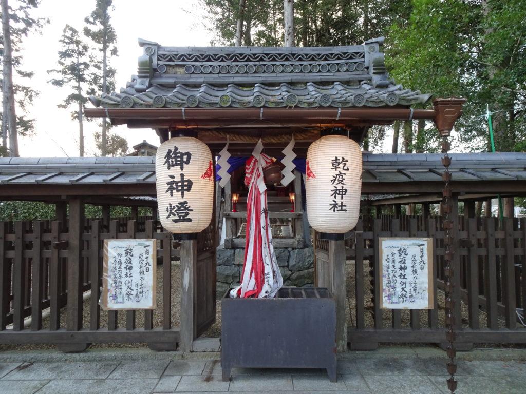 篠村八幡宮・乾疫神社