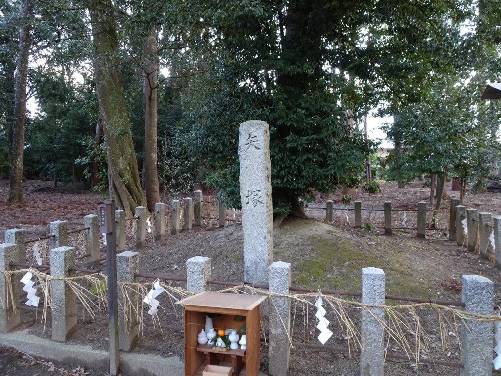 篠村八幡宮・矢塚