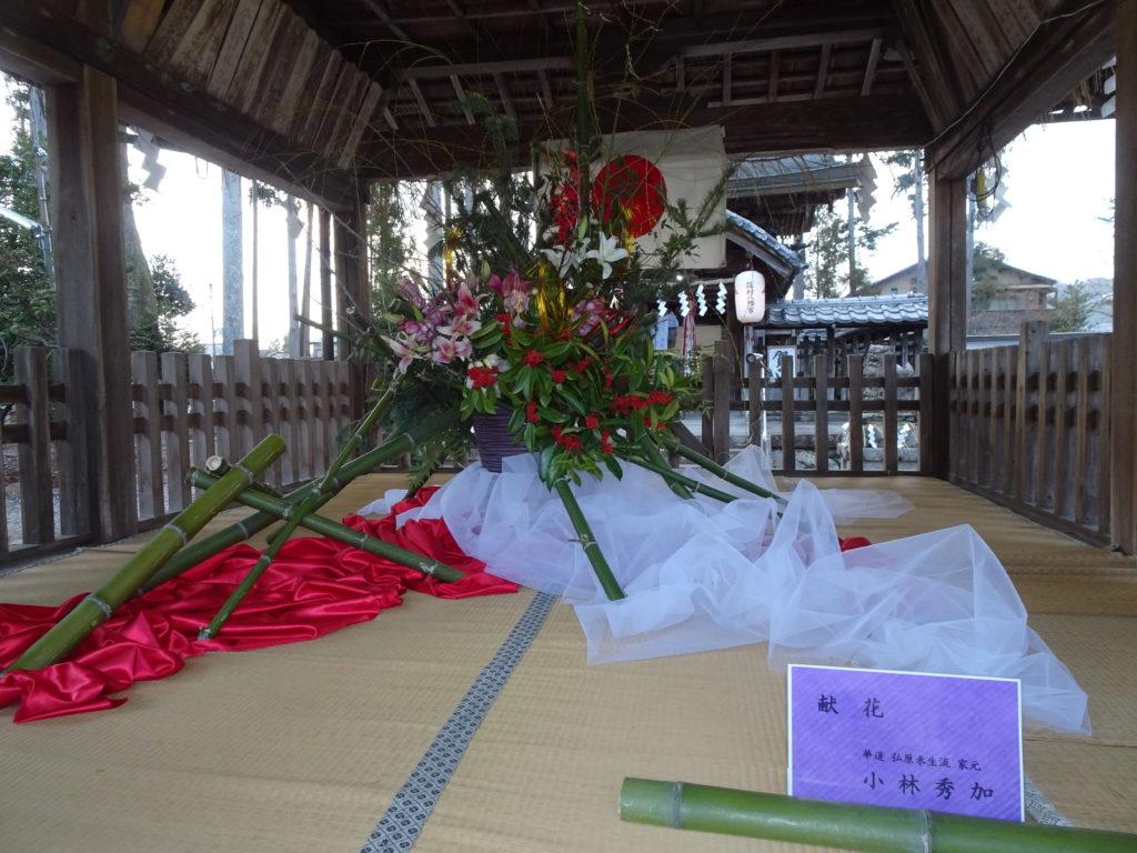 篠村八幡宮献花