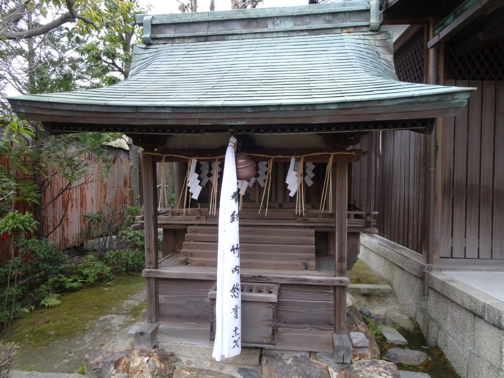 剣神社末社・三柱合祀社