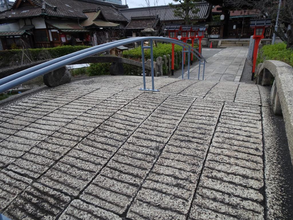 六孫王神社 石橋2