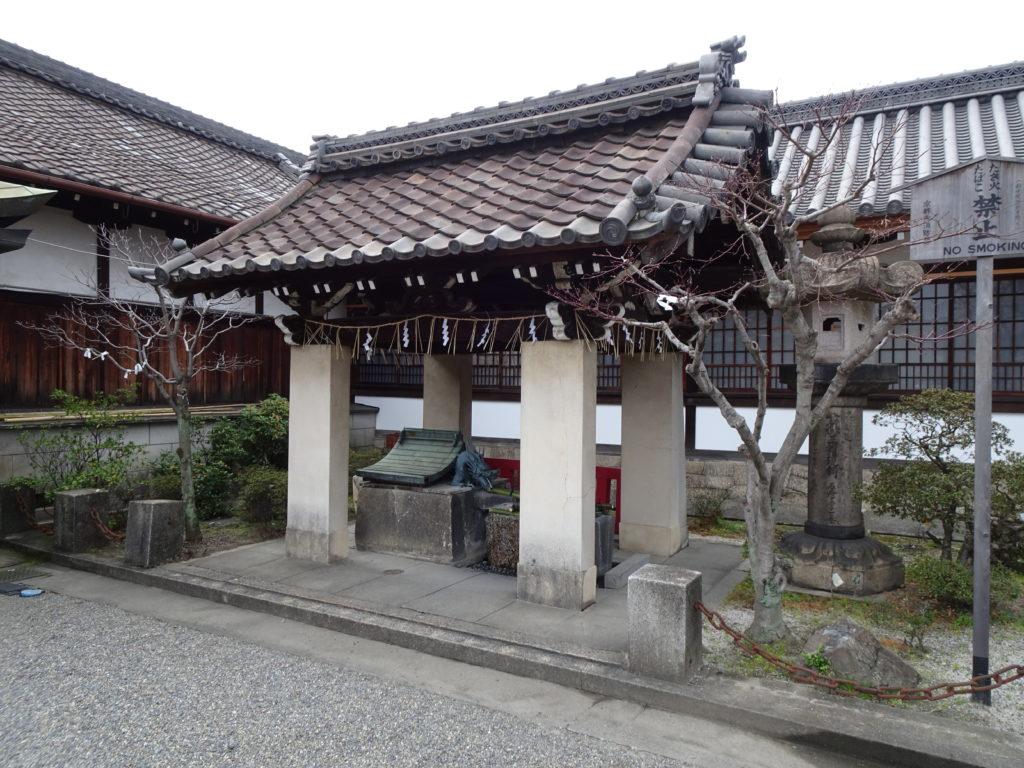 六孫王神社 手水舎1