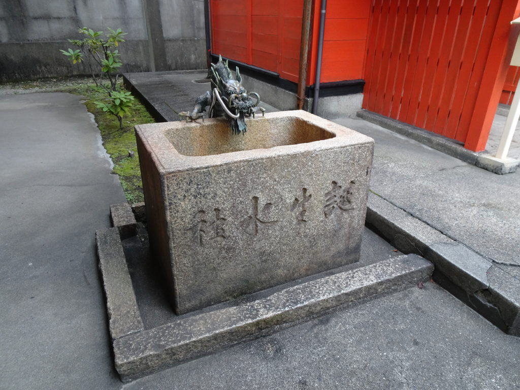 六孫王神社 誕生水弁財天社 手水舎1